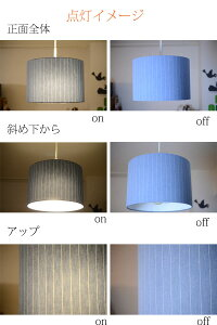 照明/シェードのみ/ランプシェード