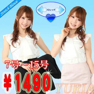7 In stretch blouse with no. 9 No. 11 no. 13, no. 15, classy glossy wrinkle clothes until the formal from sukkiri recruitment arm turning outstanding correspondence