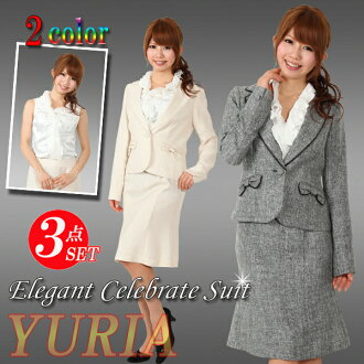 Entrance ceremony, matriculation, graduation, graduation wedding a special occasion or ornate and much more beautiful than department stores handling products blouse with Ruffles take your Shichi shrine 3 suit ママスーツ trends suit support for mothers