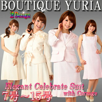 Great small ensemble suits corsage with bright colors day entrance ceremony, matriculation, graduation, graduation sizes 7, 9, 11, 13, size 15, 七五三-shrine visit suit ママスーツ support for mothers