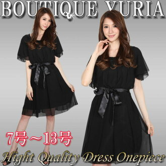 Small black formal one piece an elegant wedding and honeymoon guest size 7 No. 9 No. 11 no. 13 party parties dinner party take care please go to 05P11Apr15
