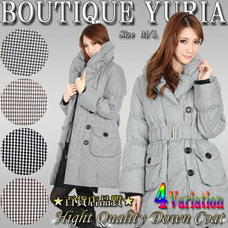Shawl collar and on popular products lame with actress style luxury down long coat / down coat Womens Down coat /M/L cuffs ribbed in cold meet.