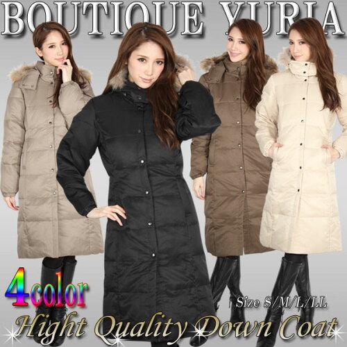 値下↓超ロング丈 リアルファーフード付高級ダウンコート/Down coat /S...