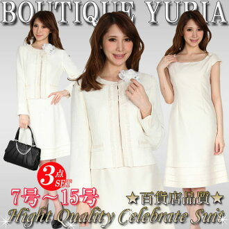Takihyo made by selling neat design luxury suit 3-point entrance ceremony, matriculation, graduation, graduation wedding suit 7 No. 9 No. 11 no. 13 / 753 shrine see mother suit ママスーツ ceremony suits stock same day shipping day arrival enabled