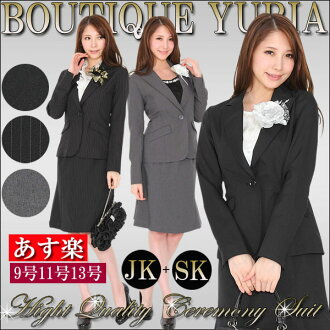 Until the formal wear from the entrance ceremony, matriculation, graduation, graduation wedding recruit loincloth selling great skirt suits washable beauty line black & grey & stripes / Shichi shrine see mother suit ママスーツ next day no later than s
