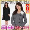【あす楽対応】卒業式 スーツ ママ 30代 小さいサイズ 5号 7号 9号 11号 13号 大…