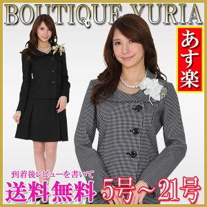 【あす楽対応】卒業式 スーツ ママ 30代 小さいサイズ 5号 7号 9号 11…