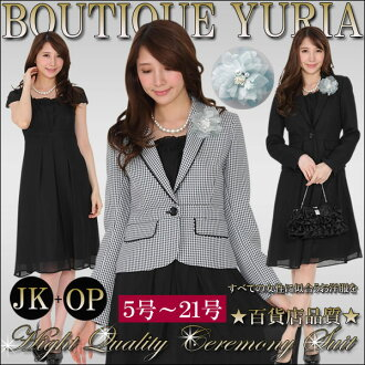 Graduation graduate studies-kabukichō shrine 3 large suits wedding dress MOM (mother) for small sizes 5, 7, 9, 11, 13, 15, size 17, 19, 21, staggered pattern black dobyladies suits stock same day shipping 05P07Nov15