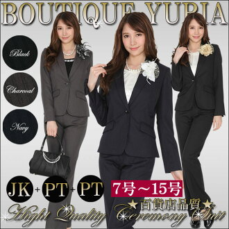 Suits made of takihyo luxury entrance ceremony, matriculation, graduation, graduation YURIA recommended selling large 3-piece set 7 No. 9 No. 11 no. 13, size no. 15 recruit Shichi shrine visit for mother suit ママスーツ ceremony suit stock same day shipping o