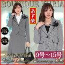 スーツ レディース 卒業式 服装 母 入学式 スーツ ママ 入園式 ス...