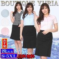 【メール便送料無料】【COOLBIZ】半袖ブラウス1番上のボタンがないスキッパーデザイン白水色ピンクオフィスブラウスリクルートブラウス事務服洗濯機で洗えるウォッシャブルSMLXL2XL3XL4XL5XL大きいサイズ事務服ベストスーツあす楽即納