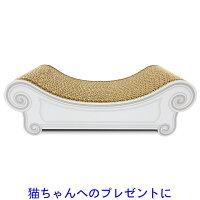 Caricarinaカリカリーナスツール【白】W360×H120×D170