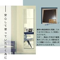 アクリルミラーシールミラーシート割れない貼る鏡ウォールステッカー割れない鏡鏡壁紙反射板レフ版