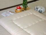フランス産羊毛&防ダニ混二層敷布団 シングルサイズ