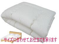 ふわふわ・フランス産羊毛FT混ベッドパットダブルサイズ