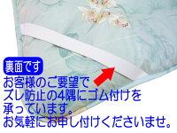ベッドパットの4隅にゴム付けも承ります。