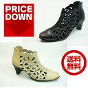 日本製 サマーブーツ 春ブーツ ショートパンチブーツ本革・ストーン痛くない靴 疲れない靴 黒 本革 レディース 靴yuriko matsumoto 送料無料