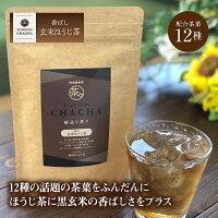 香ばし玄米ほうじ茶/美容・健康茶・ほうじと玄米に癒しの茶葉をふんだんに配合