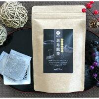 ほのかな甘み黒烏龍茶/美容・健康茶・黒烏龍にジャスミンが絶妙味