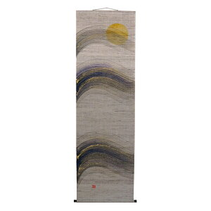 Tapestry Nami to Ni (Japanese style modern hanging scroll tapestry) Hand woven linen (with tapestry stick)