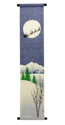 小幅タペストリー・クリスマス