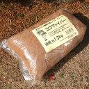《ココヤシ繊維》LS ココファイバー 徳用 1.2kg《CCF1200》leadstyle