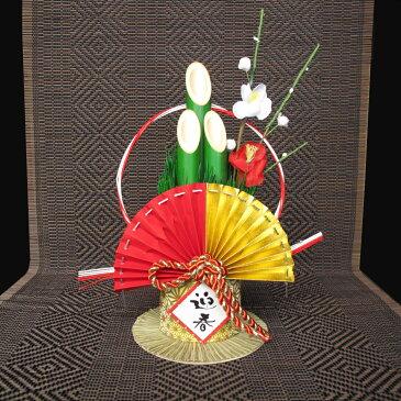 正月飾り しめ飾り 玄関飾り 1659 ミニ門松・暁の扇