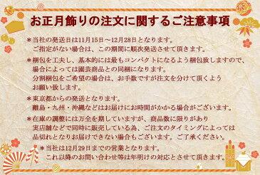 正月飾り しめ飾り 玄関飾り 1620 玄関飾り 寿 豆