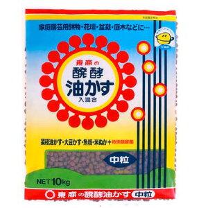 東商 醗酵油かす 中粒 10kg
