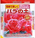 培養土 花ごころ バラの土 12リットル バラ 土