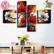 『モダンアートパネル』絵画手書き絵油彩画油絵壁掛け油絵油彩画SHOPART『4パネルSET1018花Mサイズ』
