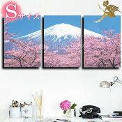 『モダンアートパネル』絵画手書き絵油彩画油絵壁掛け油絵油彩画SHOPART『3パネルSET1193春の富士山Sサイズ』