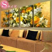 『モダンアートパネル』絵画手書き絵油彩画油絵壁掛け油絵油彩画SHOPART『4パネルSET1429花束Sサイズ』