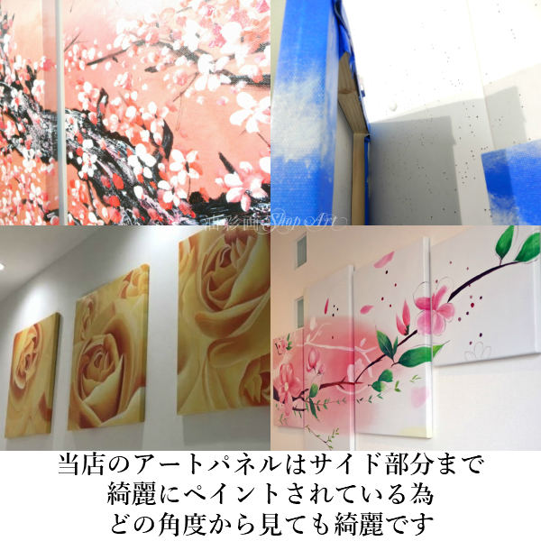 モダン インテリア アートパネル/3パネルSET『赤とゴールド』手書きの油彩画『抽象画』インテリア【絵画/壁掛け/手書き/油絵/抽象画/絵】抽象画【おしゃれ 壁掛けアート】