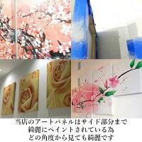 手書き絵油彩画油絵壁掛け『モダンインテリアアートパネル』3パネル海とヨット1228