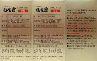 <送料込>明日の健康のために!アガリクス茸仙生露EXTRAGOLD顆粒1200mg×30包×3箱セット