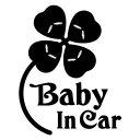 【Baby In Car 四つ葉のクローバー Ver.222(赤ちゃんが乗っ...