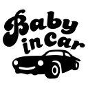 【Baby in car Ver.186(赤ちゃんが乗っています) SPCプレー...