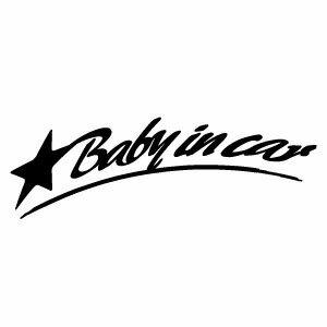 【Baby in car Ver.200(赤ちゃんが乗ってます)OTH カッティングステッカー 2枚組 幅約18cm×高約6cm】ハンドメイド ベビーインカー ステッカー。