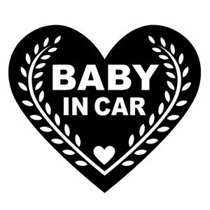 【BABY IN CAR Ver.75(赤ちゃんが乗ってます) カッティングステッカー 2枚組 幅約16cm×高約14cm】ハンドメイド Baby in car ハート heart。