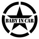 【BABY IN CAR Ver.114(ステンシルスター)カッティングステ...