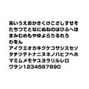【オーダー切り文字 名前ステッカー8個セット(ひらがな・カタカナ・数字のみ)太ゴシック横 幅90mm×高さ10.5mm以内】オーダータイプ、名前シール 防水、高耐久性転写シール。