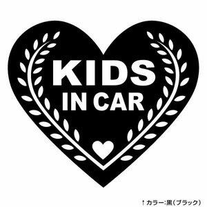 【KIDS IN CAR Ver.76(子供が乗ってます) カッティングステッカー 2枚組 幅約16cm×高約14cm】ハンドメイド キッズインカー ウインドウステッカー ハート heart。
