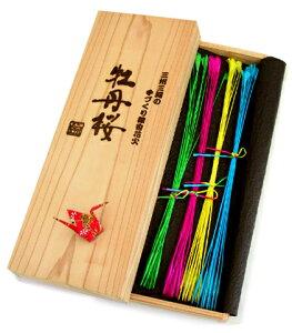 日本の職人さんの技を体感できる線香花火。牡丹桜40本木箱入【線香花火】【日本製・国産花火】
