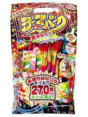 手持ち花火が270本以上!!!便利なチャック袋入り!!!てもちはなびテーマパークたっぷり270本入【...