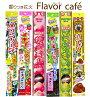 香りつき花火Flavorcafe【手持ち花火】【女子会】【プレゼント】
