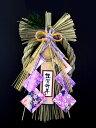 花蝶飾り【和かざりシリーズ】【お正月飾り】【お正月リース】【お正月玄関】