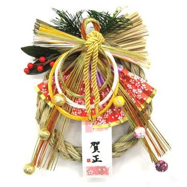 美桜リース【お正月飾り】【お正月リース】【お正月玄関】