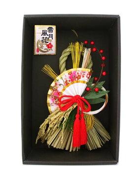 滝桜(たきざくら)【雪月風花】【お正月飾り】【お正月リース】【国産・日本製】