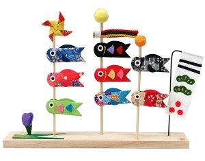三本立ち鯉のぼり【リュウコドウ】【五月人形 コンパクト】【端午の節句】【こいのぼり・鯉のぼり】…